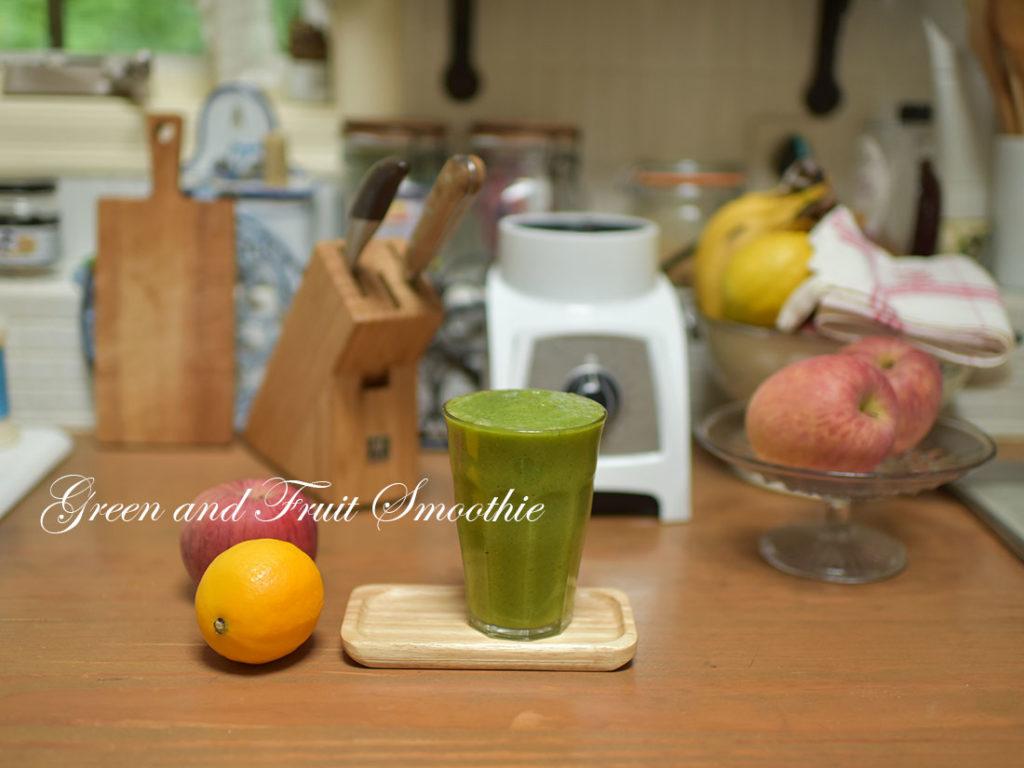 グリーンスムージのレシピ