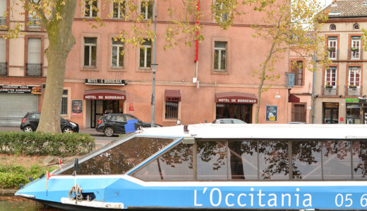 トゥールーズに泊まるならここ!観光にも移動にも便利なおすすめホテル