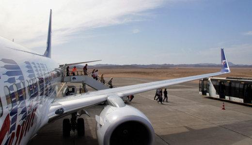 トゥールーズ(Toulouse)ブラニャック空港から市内への移動は空港シャトルがおすすめ