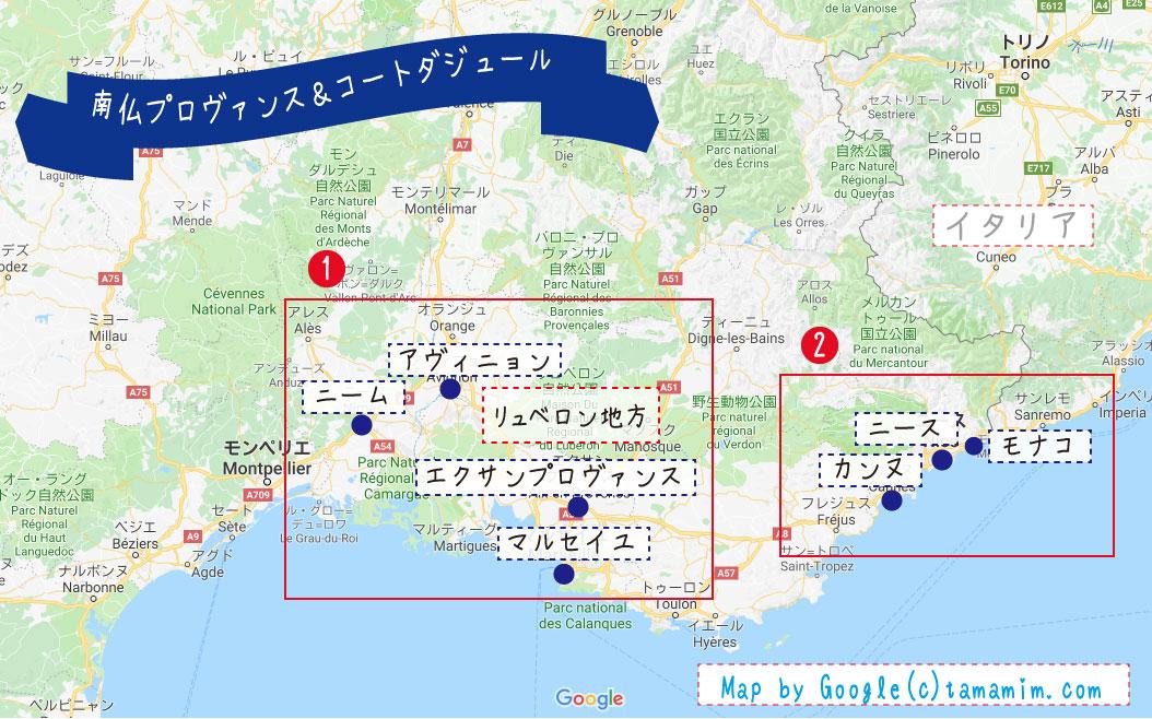 南仏エリアの観光マップ