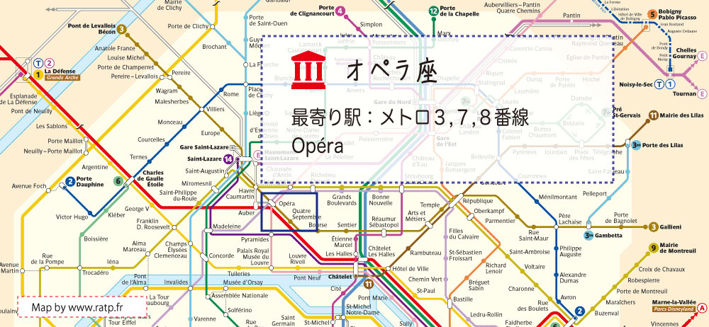 オペラ座最寄駅マップ