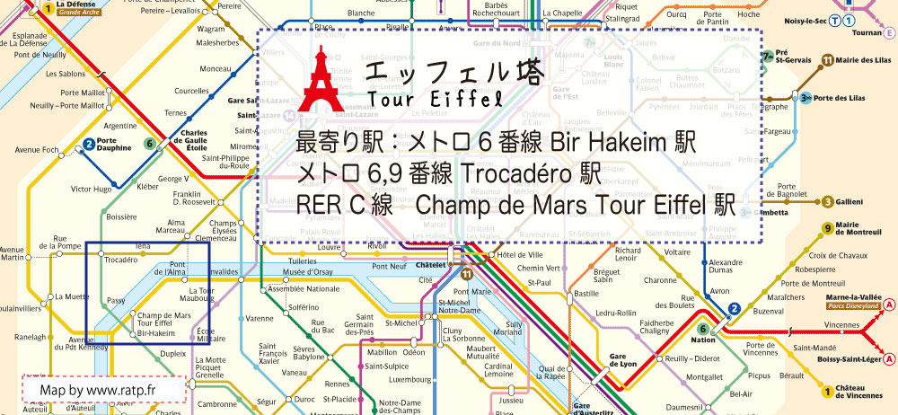 エッフェル塔最寄駅マップ