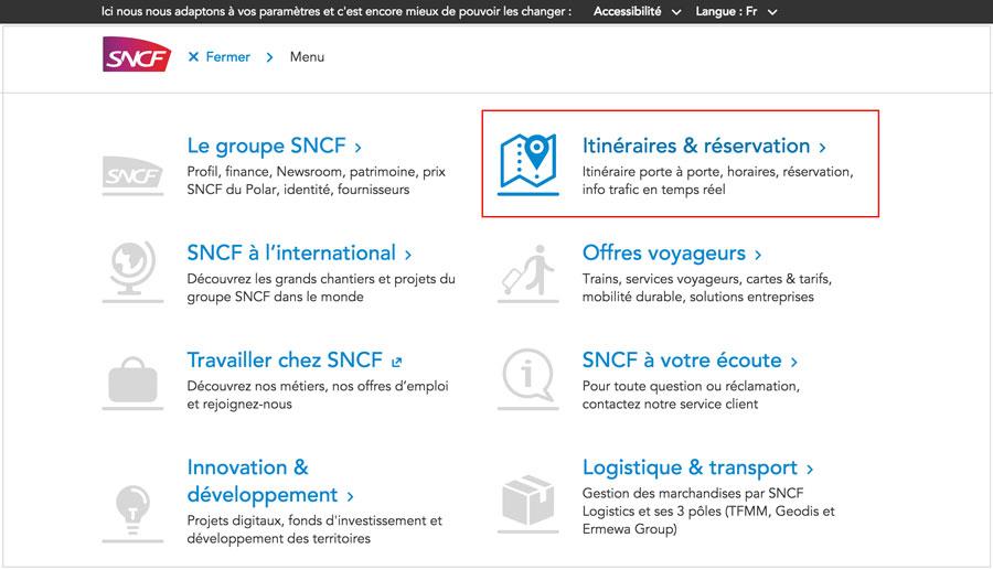 SNCFサイトの見方