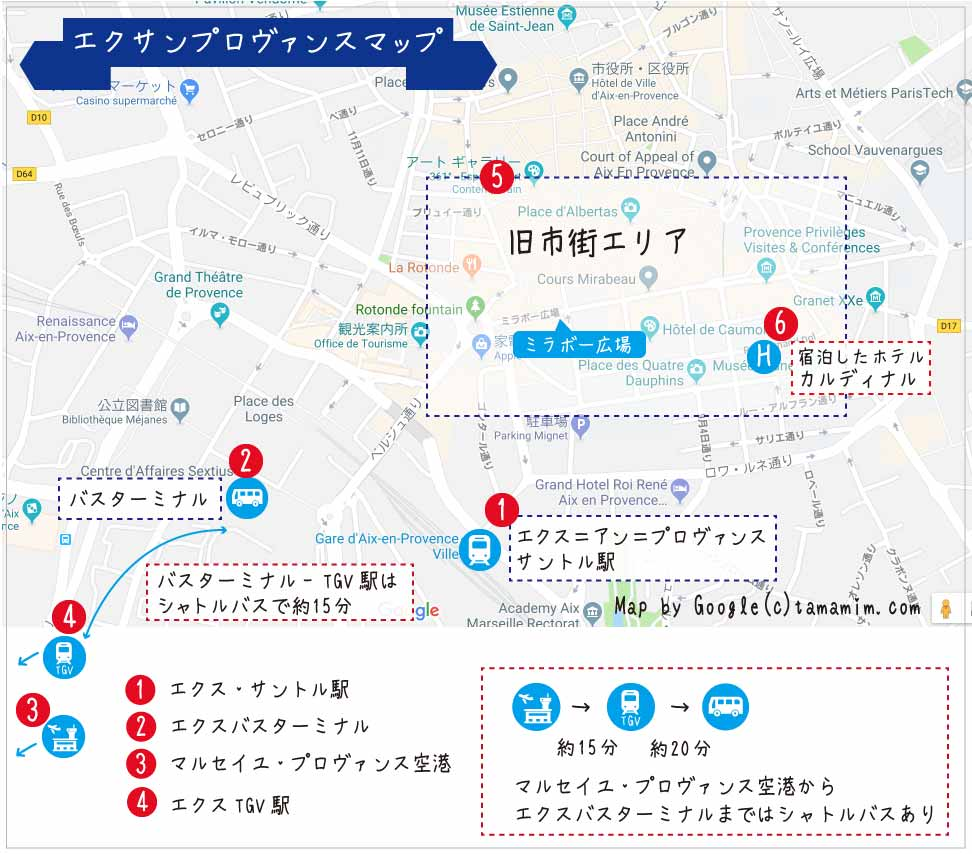 エクサンプロヴァンス観光マップ