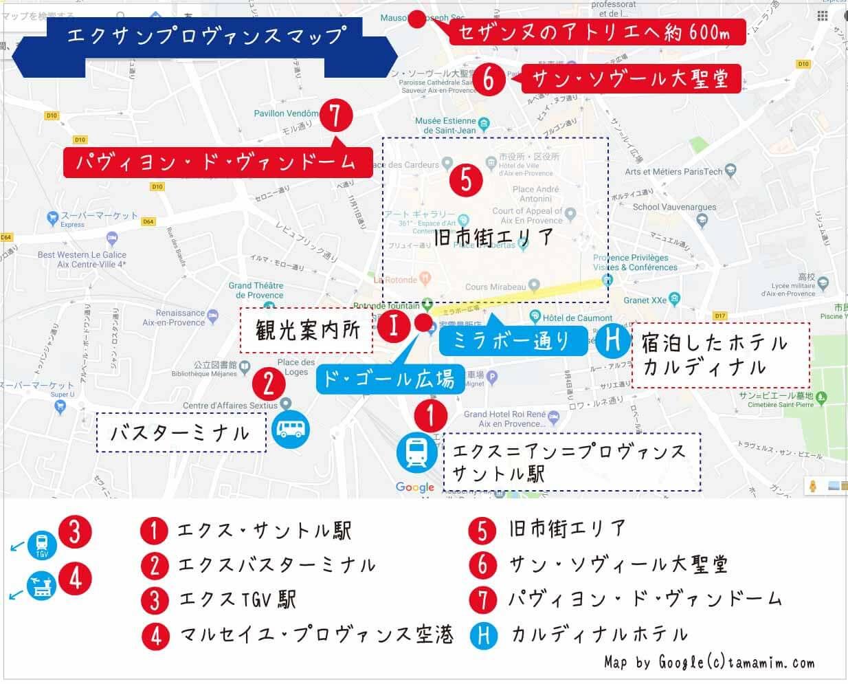 エクサンプロヴァンスの観光マップ
