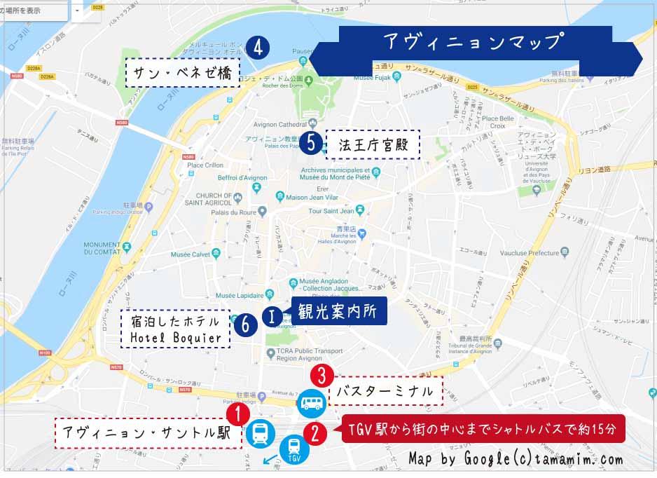 アヴィニョン観光マップ