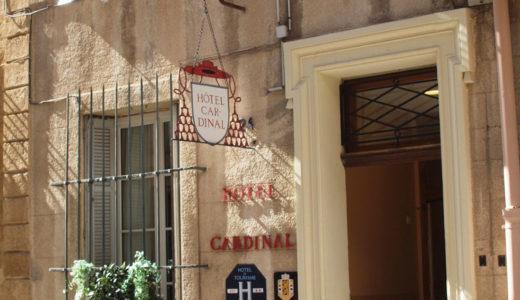 南仏プロヴァンスの拠点エクサンプロヴァンスのおすすめホテル【Hotel Cardinal】