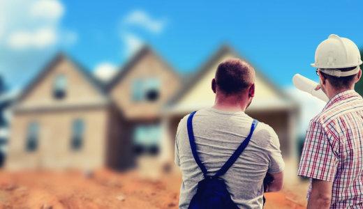 未登記の地下車庫登記はどうする?住宅ローン借り換え時に条件になったときの対応法