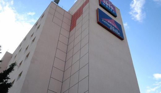 マルセイユ・プロヴァンス空港にあるホテル【ibis Marseille Provence Aéroport】