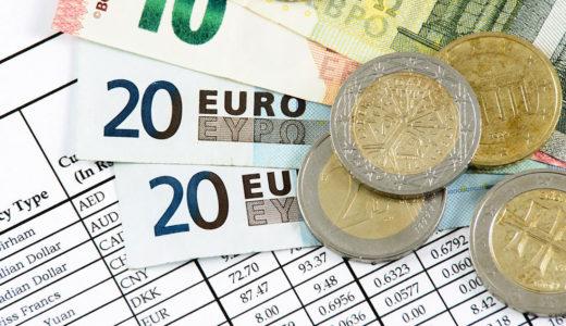 海外旅行に持って行く現金の目安を実例で紹介! – ヨーロッパ西欧編