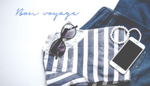 夏の海外旅行に着ていく服装はこれが便利!ヨーロッパ西欧編