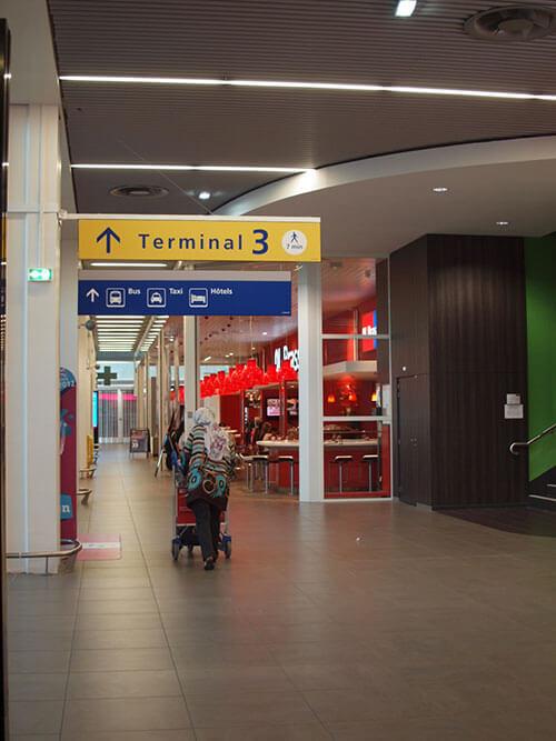 NH Lyon Airport Hotel