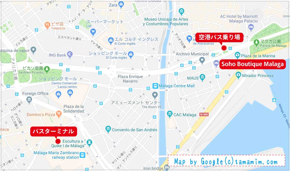マラガ観光マップ