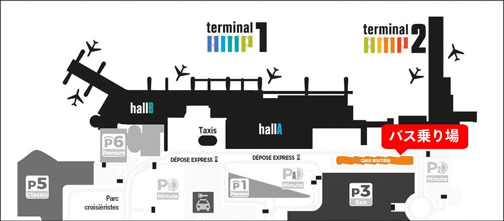 マルセイユ・プロヴァンス空港マップ