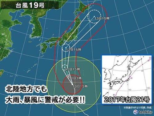 2019年台風19号