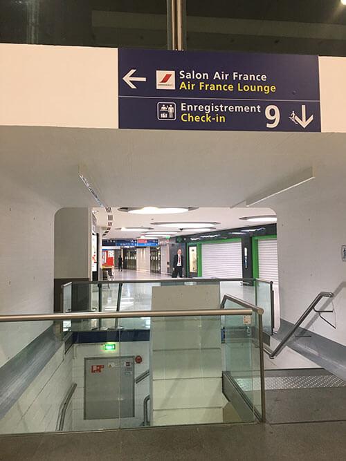 シャルルドゴール空港エールフランスラウンジ(ターミナル2C)