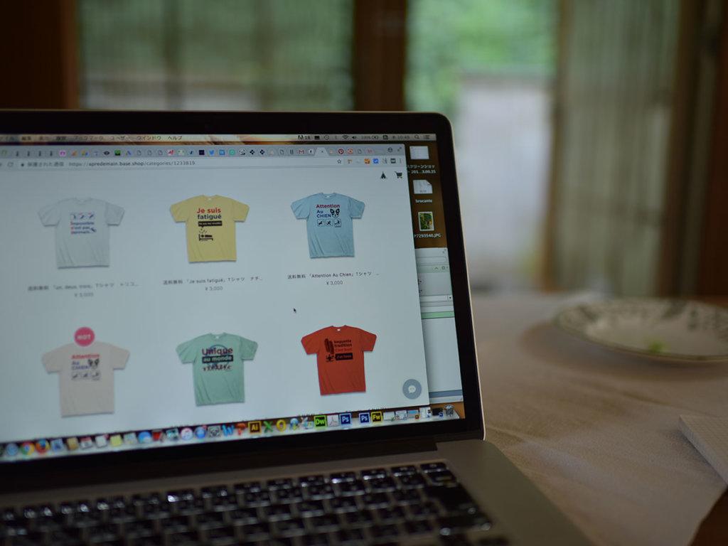 BASEでTシャツを制作
