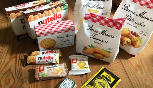 フランスのスーパーマーケットで買い物をする!買い物の仕方とスーパーで買うもの
