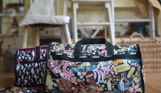 レスポートサックボストン(ラージウィークエンダー)は海外旅行の機内持ち込み手荷物にも便利!