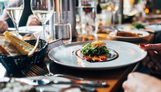 図解で紹介!フランスのレストランで注文をする!初心者向けの会話とメニューの選び方