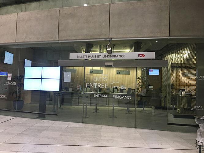 シャルル・ド・ゴール空港内のTGV駅