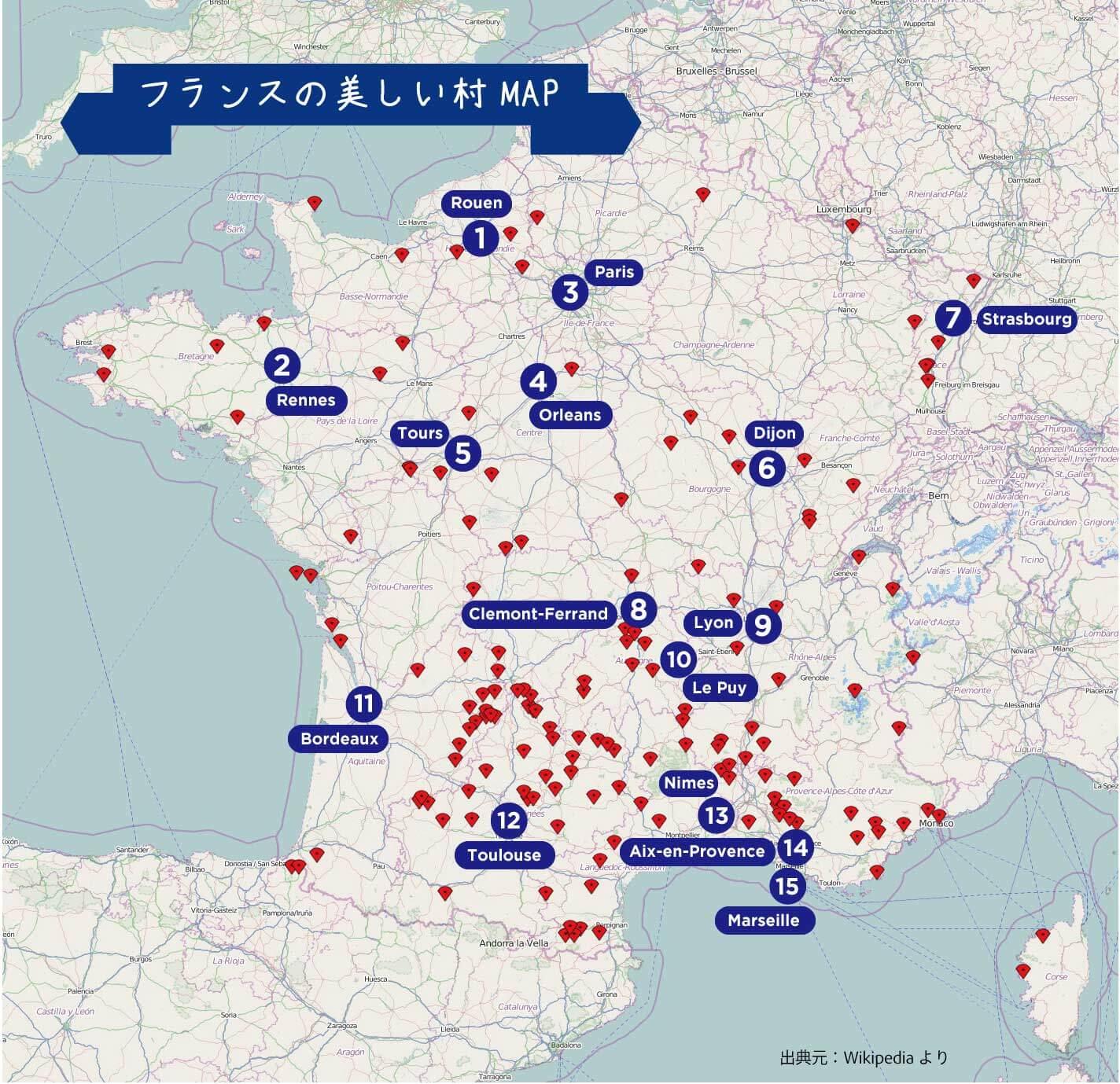 フランスの美しい村の全マップ