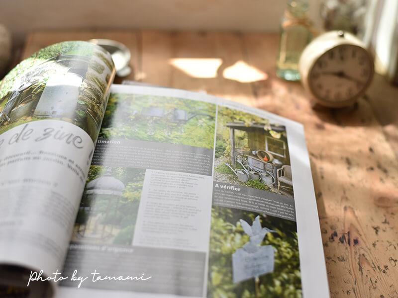 フランスのインテリア雑誌