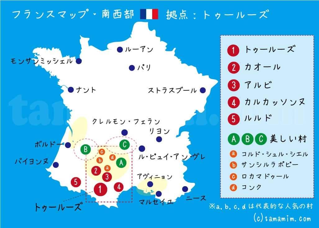 フランス南西部マップ
