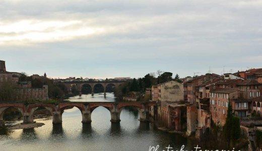 世界遺産の街アルビは橋からの眺めが必見!行き方と街の見どころ
