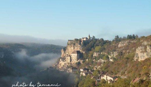 ロカマドゥールのおすすめホテル【Le Terminus des Perelins】は村の中心にあって便利!