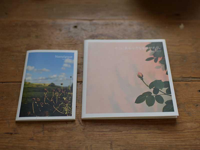 photobook by tamami makino