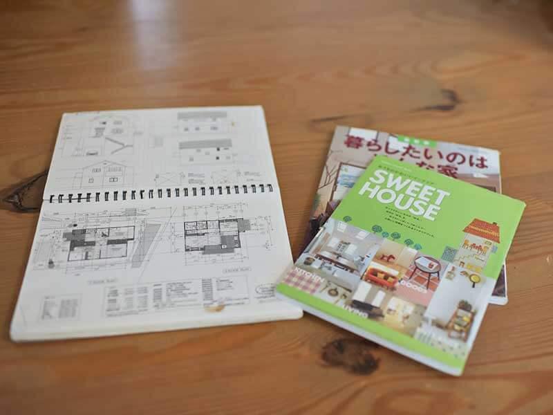 家づくりの参考にした本