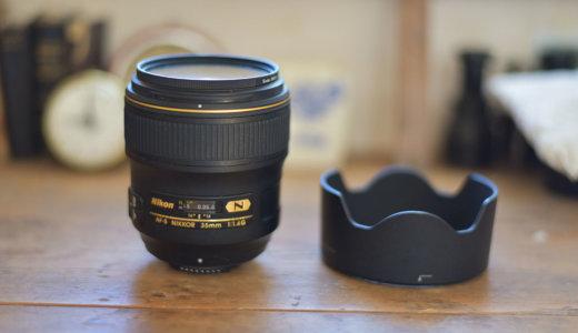 ニコン35mm単焦点レンズ