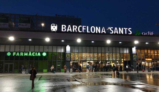 バルセロナ・サンツ駅近くのホテルなら【バルセロ・サンツ(Barceló Sants )】がおすすめ!駅隣接で夜の到着でも安全で便利