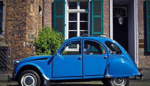 フランスのル・ピュイ=アン=ヴレ(Le Puy En Velay)でレンタカーを借りたときの手続きから返却まで【2018年8月】