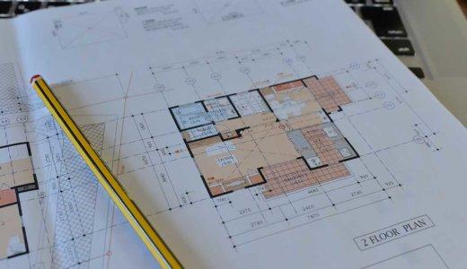 新築でマイホームを建てるときに必要な手順のまとめ