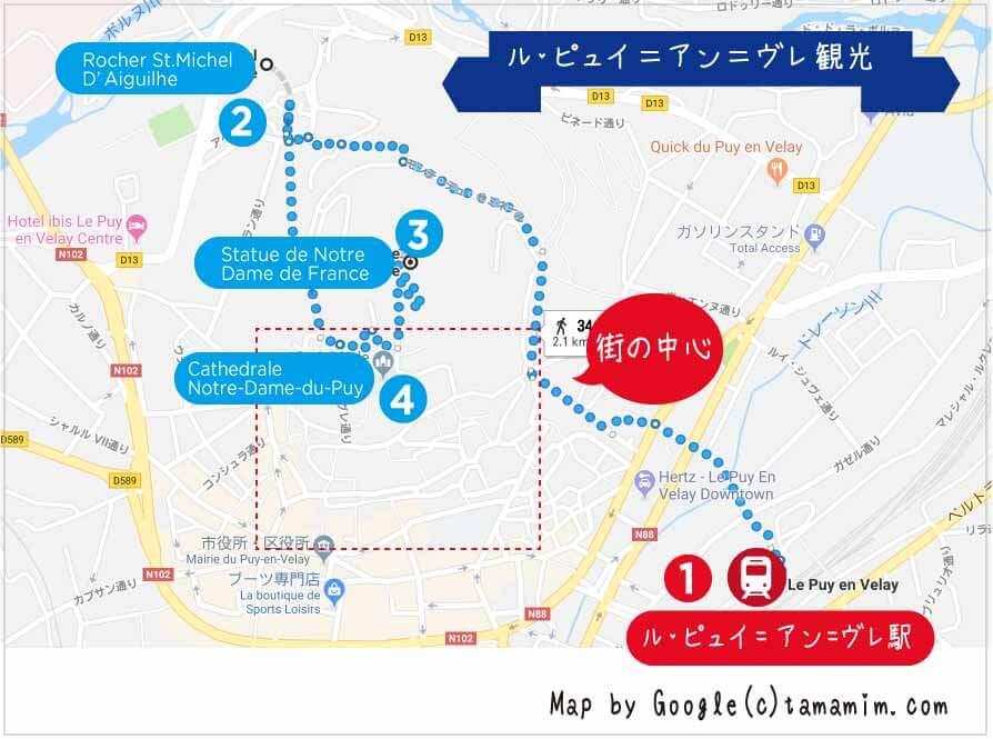 ル・ピュイの観光マップ