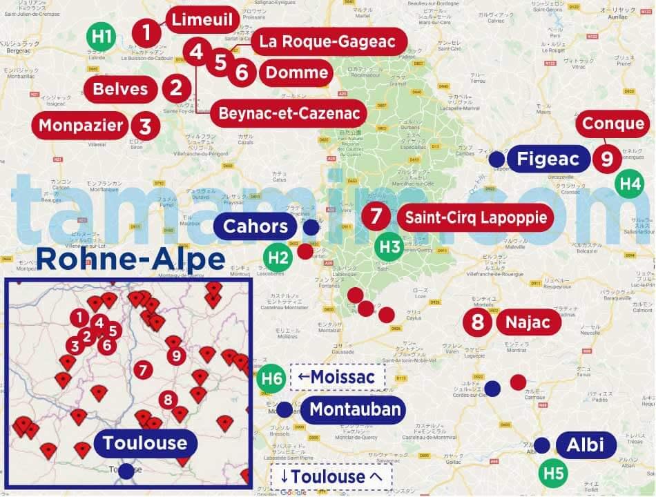 ローヌ・アルプ地方美しい村マップ