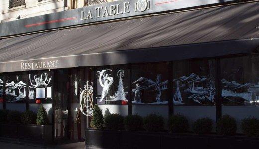 美食の街リヨンのおすすめレストランを紹介!ミシュランガイドにも掲載されている【La Table 101】