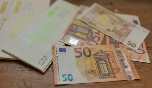 海外旅行で困ったときに現金を引き出す(海外キャッシング)と海外送金の方法と事前準備のまとめ