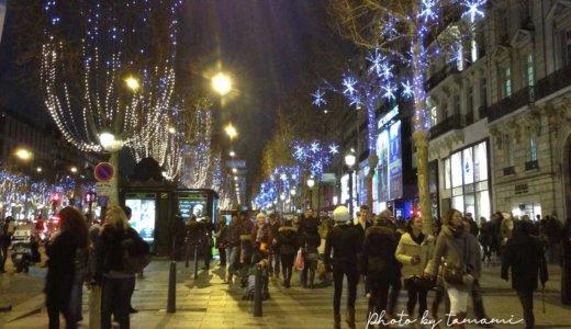 パリのシャンゼリゼ通り / 凱旋門のカウントダウンと年越しイベントを見に行ってきました!