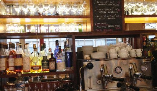 パリで食事を楽しむ!11区のビストロ【Le Bistrot Paul Bert】はバスティーユ広場からも近くておすすめ!