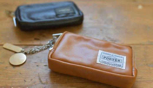 ポーターのフリースタイルマルチコインケース(小銭入れ)は海外旅行の盗難対策にもおすすめ!
