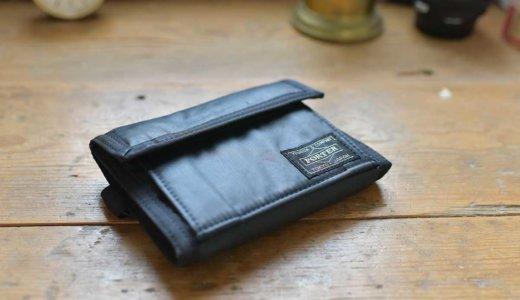 ポーター(porter)財布は海外旅行にもおすすめ!その理由と機能性・使い方を紹介