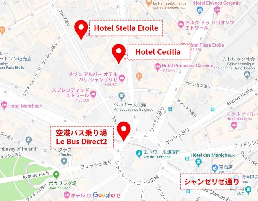 パリ凱旋門周辺のホテルマップ
