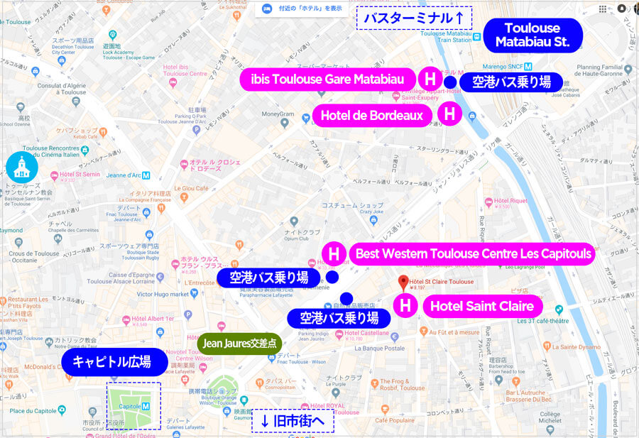 トゥールーズホテルマップ