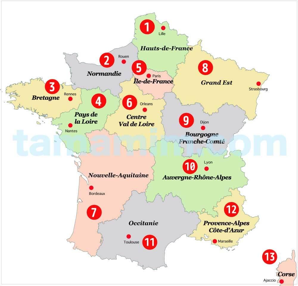 フランスの地域圏マップ2016年以降