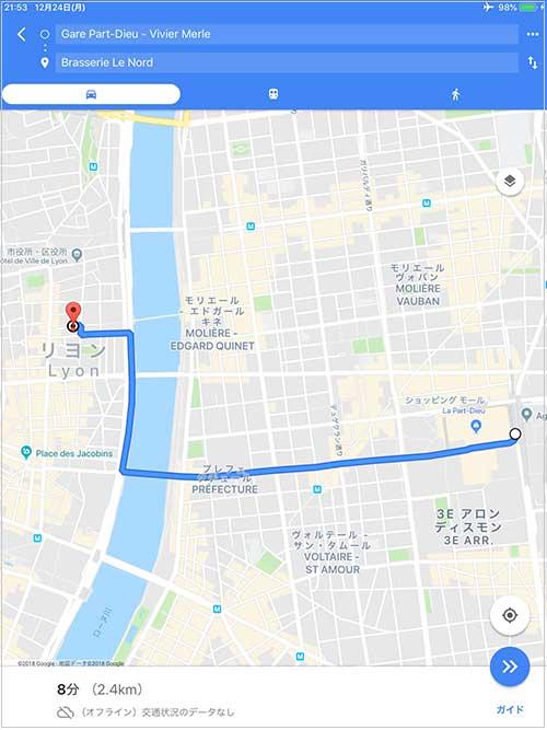 Google MAPをダウンロードする