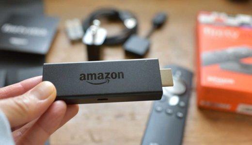 プライム会員なら持っていないと損!Amazon商品の中でも神アイテム【Fire TV Stick】が超絶便利なのでレビュー!
