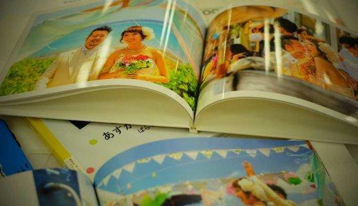 旅の記念や記録にも!スマホやデジカメで撮った写真をアルバムにするフォトブックならMYBOOK / MYBOOK LIFEがおすすめ